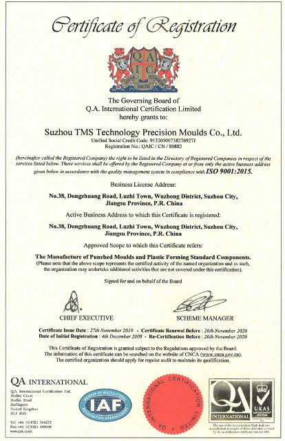 Taimon_ISO 9001-2015