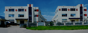 Taimon_factory_building_img